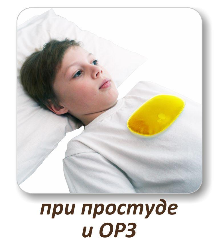 Солевая грелка  Дельта-Терм Горчичник - фото 2