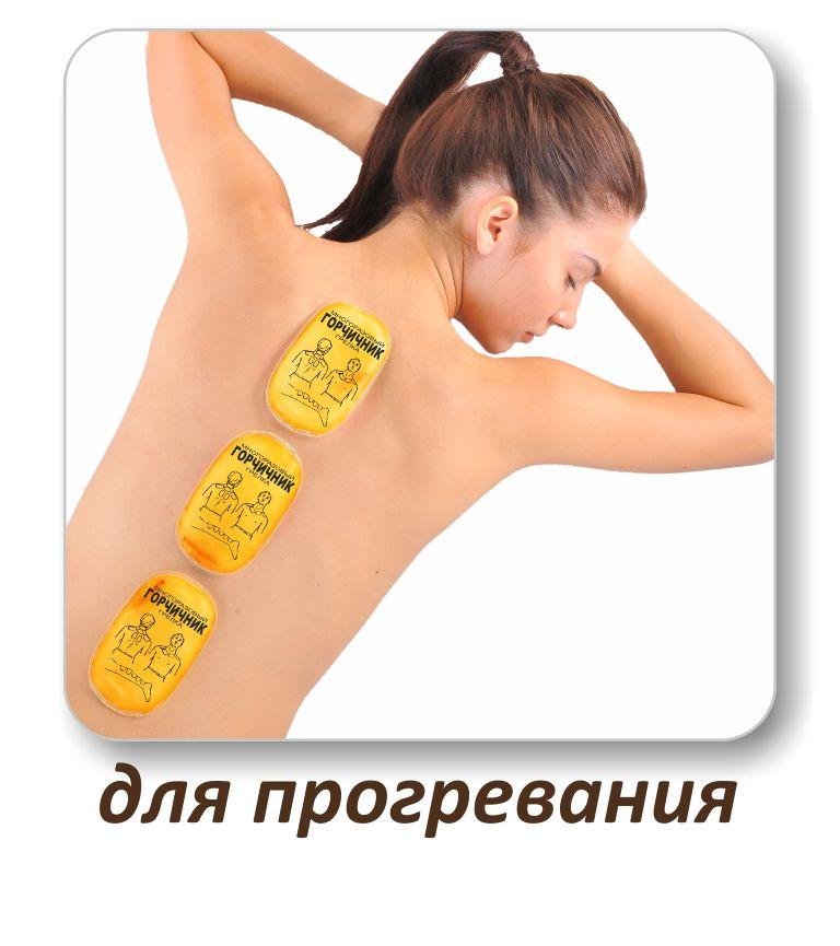 Солевая грелка  Дельта-Терм Горчичник - фото 3