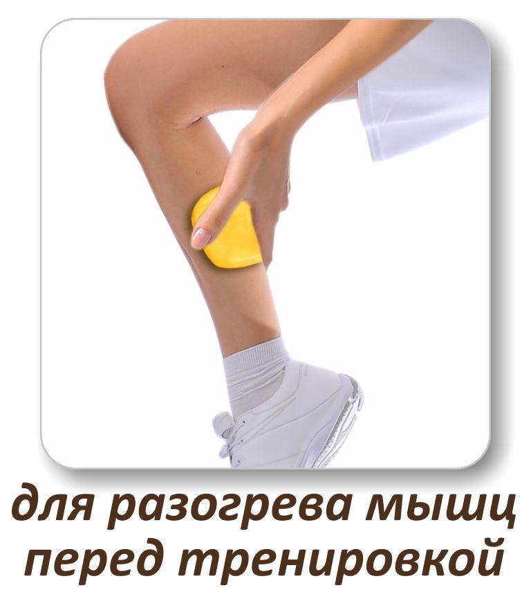 Солевая грелка  Дельта-Терм Горчичник - фото 4