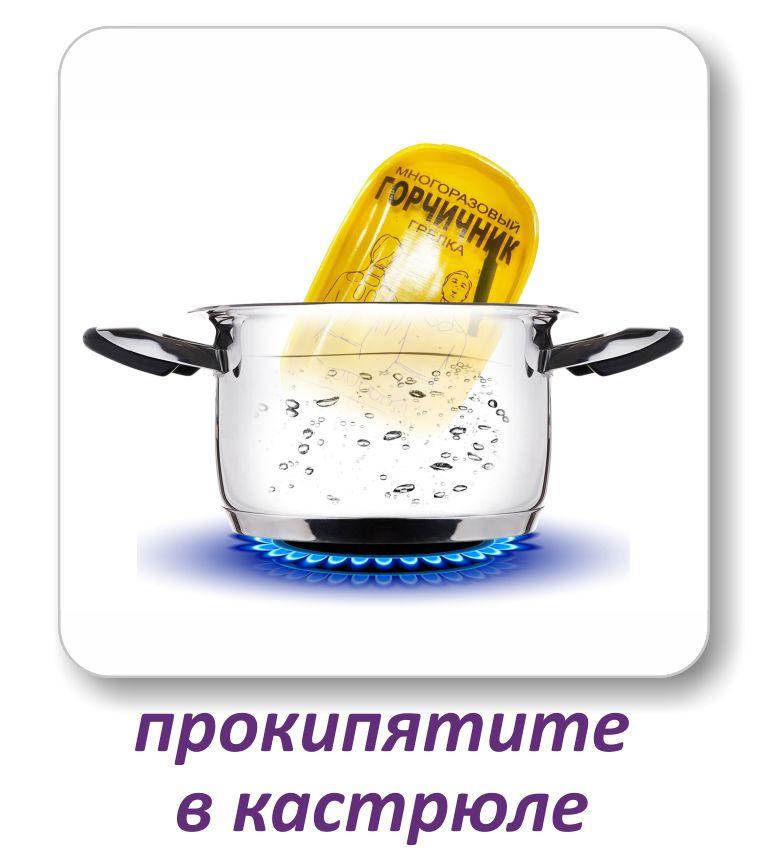 Солевая грелка  Дельта-Терм Горчичник - фото 15