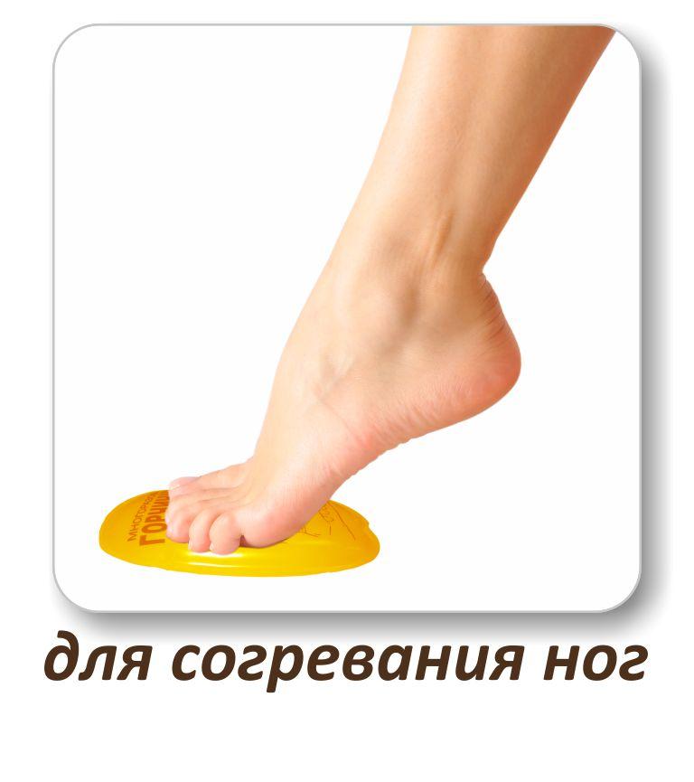 Солевая грелка  Дельта-Терм Горчичник - фото 9