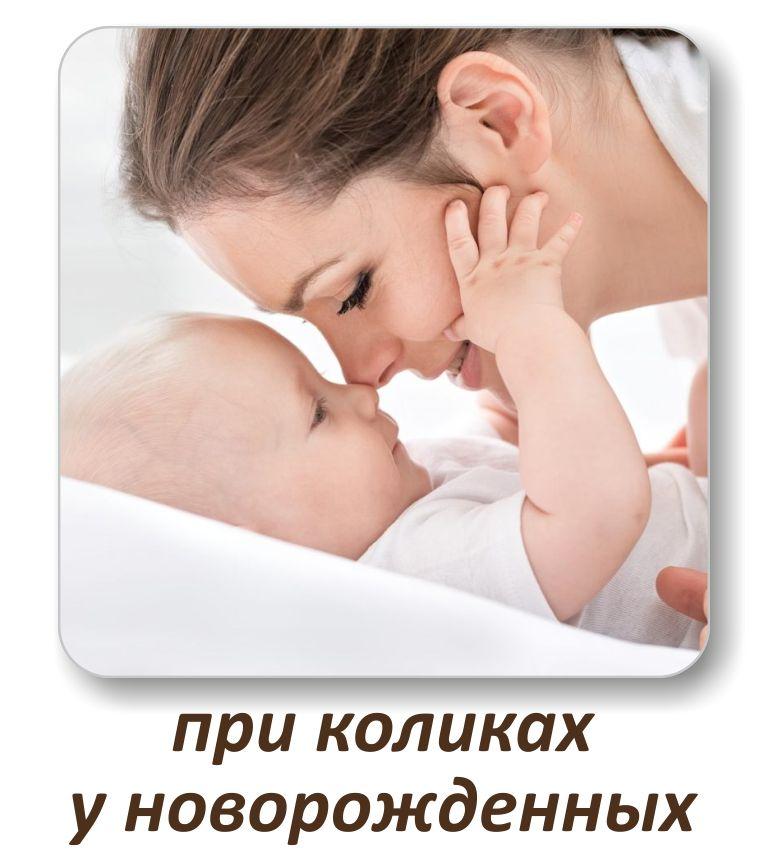 Солевая грелка  Дельта-Терм Горчичник - фото 10