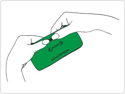 Соляная Грелка Для Новорожденных Инструкция По Применению - фото 8