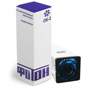 Рециркулятор бактерицидный ОБ-02 ФОТОН (2x16 Вт, 85 м³/ч)