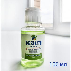 Гель антисептический спиртовой, 100 мл