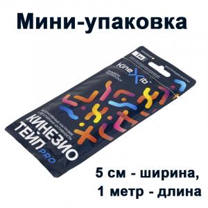 Кинезио-тейп Kinexib Pro (1м*5см) - индивидуальная упаковка