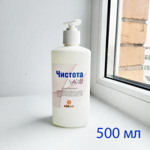 Антибактериальное жидкое мыло ЧИСТОТА, Baby, 500мл