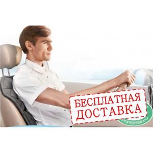 """Ортопедический матрас на автомобильное сиденье """"Классик"""" (50x100 см)"""