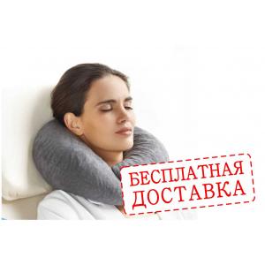 Ортопедическая подушка для отдыха и путешествий DIVA (П08)