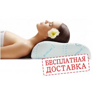 Ортопедическая подушка с эффектом памяти под голову RESPECTA (П05)