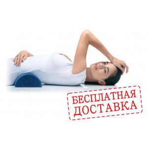 Ортопедическая подушка ROLLER (арт. ПФ209)