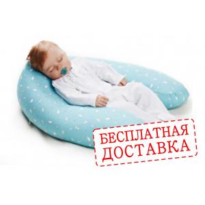 Многофункциональная подушка BANANA для беременных и кормящих (П33)