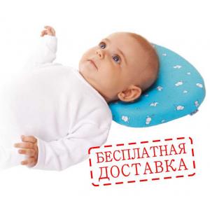 Ортопедическая подушка для детей до 1,5 лет MIMI (арт. П27)