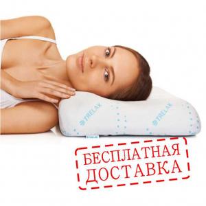 Ортопедическая подушка под голову с выемкой под плечо SOLA (арт.П30)