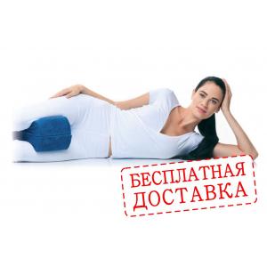Ортопедическая подушка ORTHOFIX для уменьшения боли в суставах  (арт. П15)