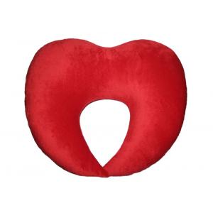 """Подушка для отдыха """"Сердце"""""""